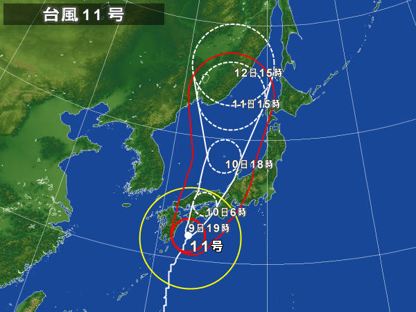 data/images/20140809_typhoon.jpg
