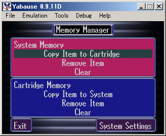 data/images/20150204_backup_manager_sega1.png