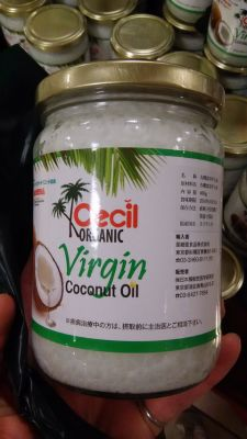 data/images/20150503_coconut_oil.tb.jpg